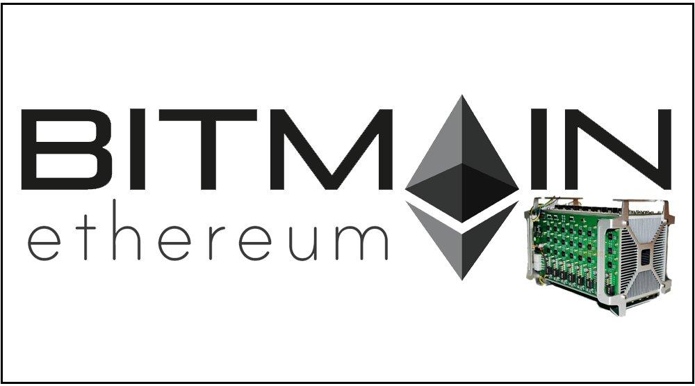 BITMAIN GPU Miner 220+ M/Hash Antminer X3